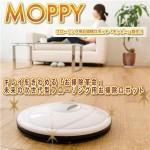 次世代型フローリング用お掃除ロボット モッピー ホワイト
